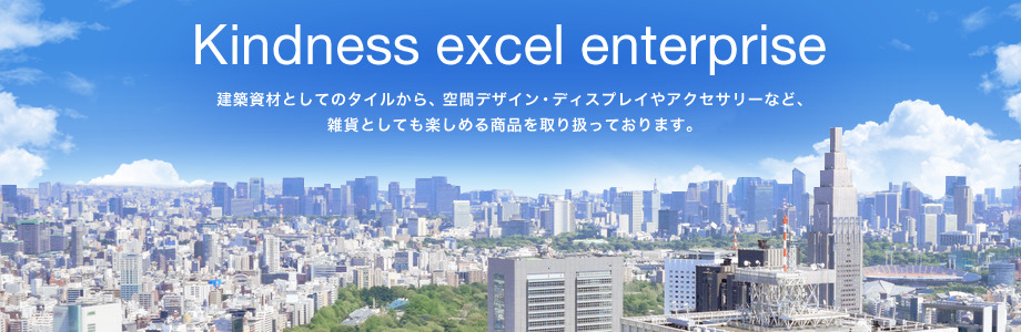 Kindness excel enterprise